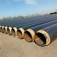 89优质聚氨酯水暖直埋保温管