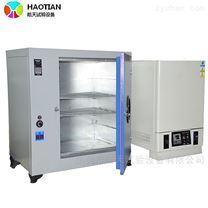 厂家直销500度高温烤箱高温恒定试验