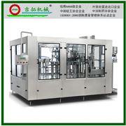 RO-5000反渗透纯水设备