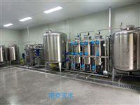 2吨/时2m3/h纯水设备
