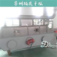 草甘膦颗粒干燥机