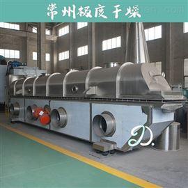 七水硫酸镁干燥机