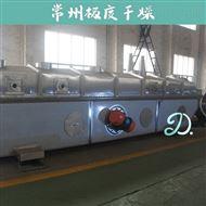 磷酸三钾干燥机