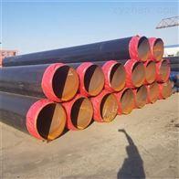 325钢套钢直埋式复合保温管