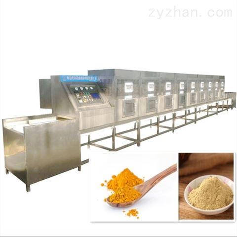 香料微波隧道式干燥杀菌设备