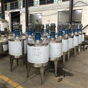 不銹鋼攪拌罐潤滑油調配罐反應釜