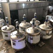 樹脂反應釜油漆罐皂化反應罐不銹鋼制冷罐