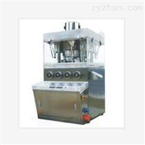 软水盐压片机设备