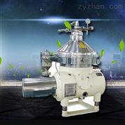 DHZ550小球藻濃縮高速碟式離心機