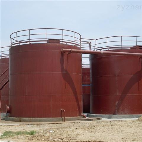 兰州工业污水处理设备节约用水光荣
