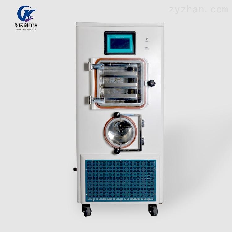 ZLGJ-20冻干机