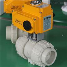 Q911F-6S电动塑料球阀