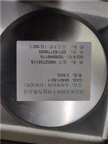头孢唑肟钠原料 7.5KG 1KG无菌  68401-82-1