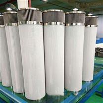 HC8300EOJ6H-YC11A颇尔风电齿轮箱滤芯