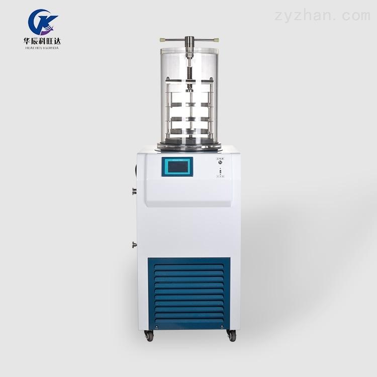 ZLGJ-12型医用冻干机