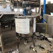 不锈钢电加热液体搅拌罐油漆涂料搅拌桶