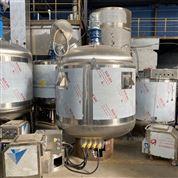 不锈钢化工小试 中试水热电加热反反应釜
