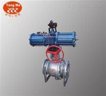 Q647F固定式气动球阀