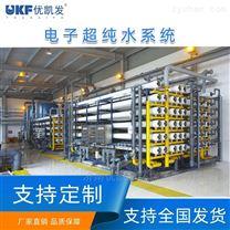 熱電廠用超純水設備  工廠用水處理設備