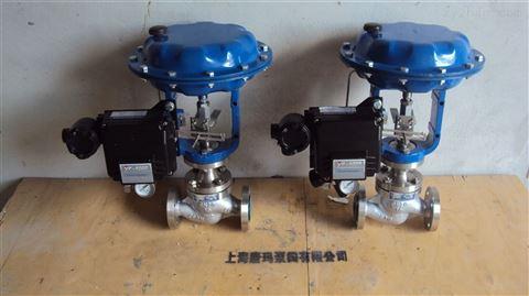 铸钢,碳钢气动薄膜单座/套铜调节阀