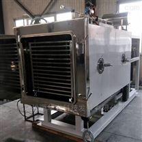 益生菌真空冷冻干燥机
