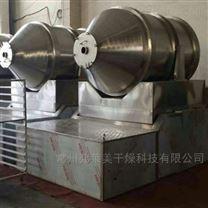 高精度二维运动混合机、不锈钢粉粒混合设备