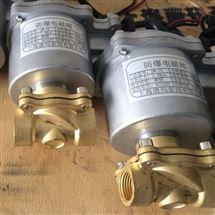 2W黃銅電磁閥