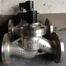 ZBSF不銹鋼電磁閥