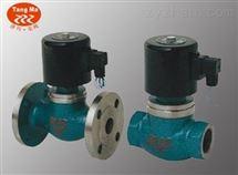 ZQDF、ZQDFY蒸汽液用电磁阀