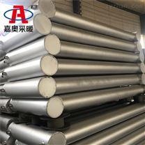 工業光排管暖氣片D108-5-6蒸汽專用
