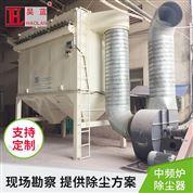 脈沖布袋除塵器-除塵布袋-廠家直售濾芯