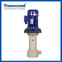 塑料耐酸碱立式泵