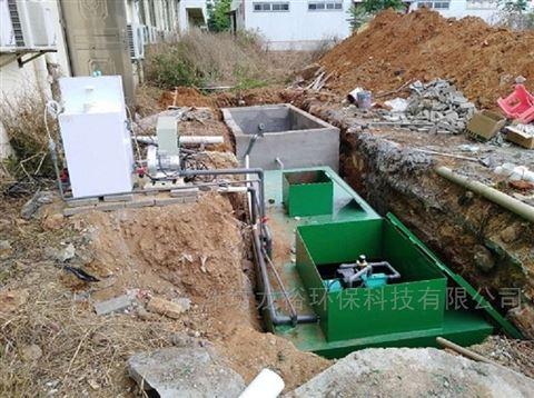 酸奶厂废水处理设备