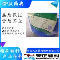 医药用级 氨茶碱 现货 提供质检单