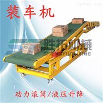 食品生产流水线传送机斜坡式输送机