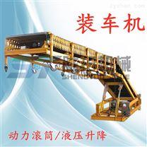 液壓升降可調節箱貨卸貨裝車機