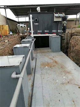 肉类加工企业污水处理设备