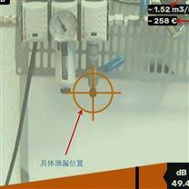 LEAKSHOOTER超声波测漏仪