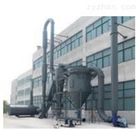 QG系列脉冲式气流干燥机