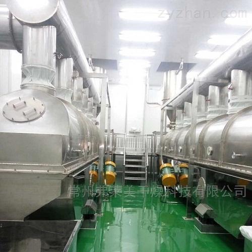 融雪剂振动流化床干燥机、振动干燥烘干设备