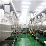 煤泥专用烘干机、湿粉煤灰振动流化床干燥机