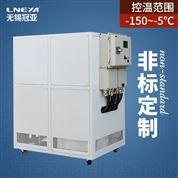 化工鹽水冷水機并聯機組常見故障分析