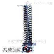 振動提升機+20米垂直螺旋輸送機