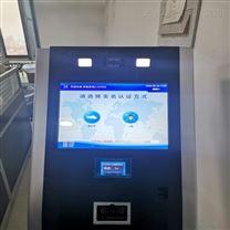 身份体温筛检核验追溯管理系统