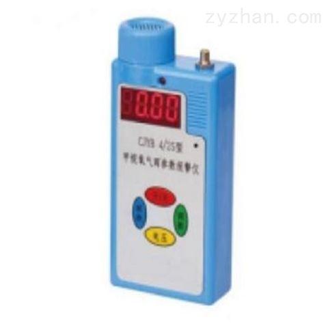 隔绝式压缩氧气自救器