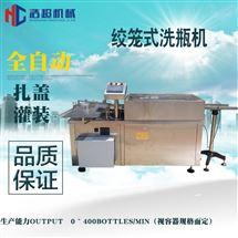 HCXP-80兩水一氣清洗機 絞籠式洗瓶機