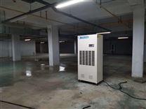 武汉市哪里有上门卖出租维修工业除湿机厂家