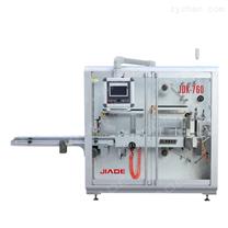 JDK-760全自动高速薄膜束带捆扎机