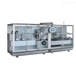 JDZ-450全自动高速装盒机
