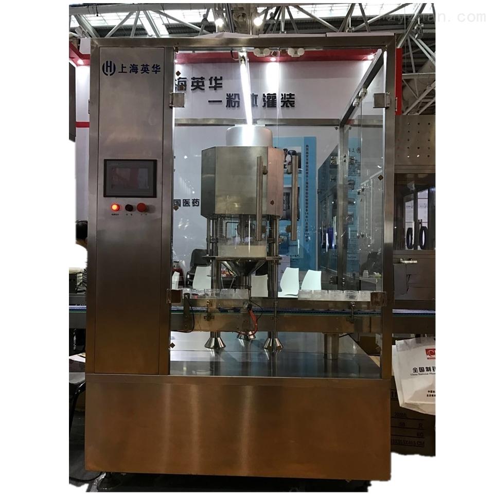 (100-2000g)大剂量螺杆分装机特点